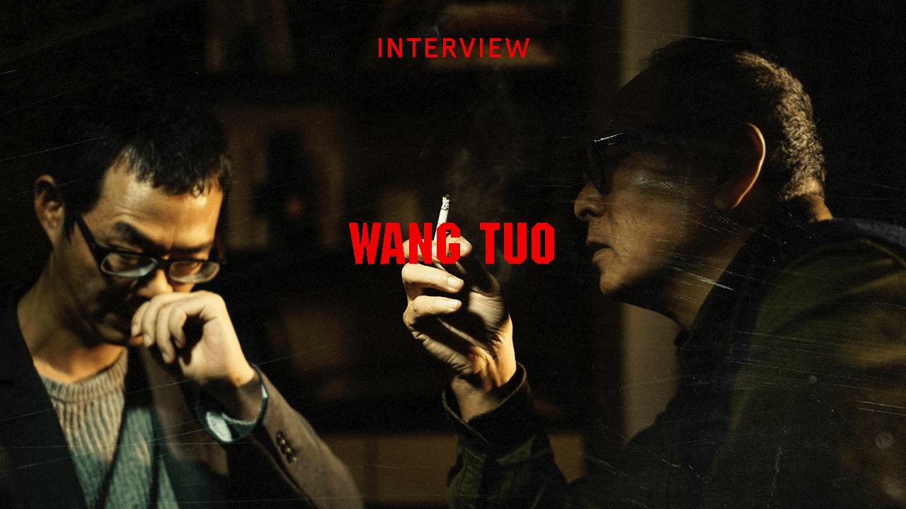 Interview Wang Tuo